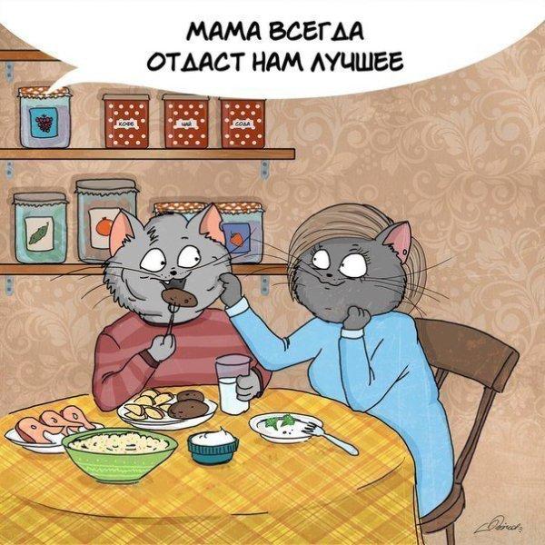 mamy_creu-ru_01