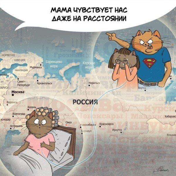 mamy_creu-ru_09