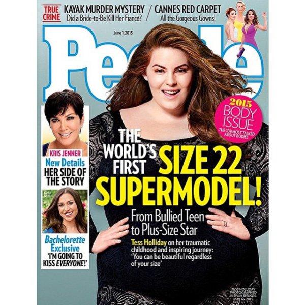 Самая толстая модель