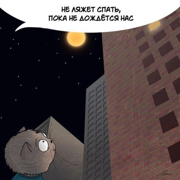 mamy_creu-ru_02