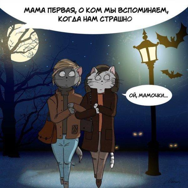 mamy_creu-ru_06