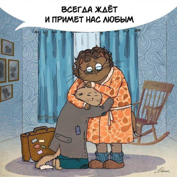 mamy_creu-ru_07