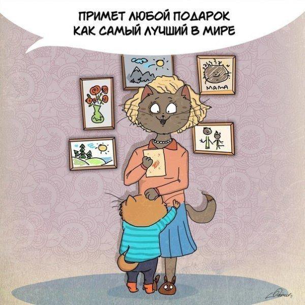 mamy_creu-ru_08