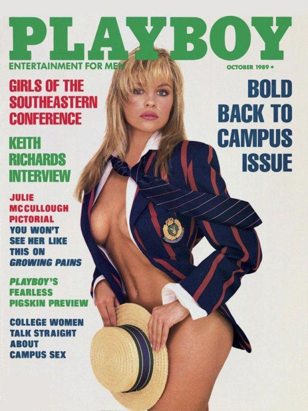 1989 год, первое появление звезды в журнале