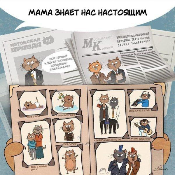 mamy_creu-ru_04