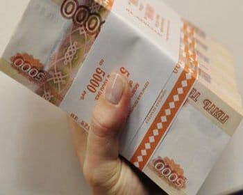 Инвестиции компаний ОЭЗ «Технополис-Москва»